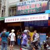 阿義紅茶冰|重量杯1000cc紅茶冰25元!台灣古早味茶飲,忠孝夜市排隊飲料店,第三市場旁國賓影城斜對面