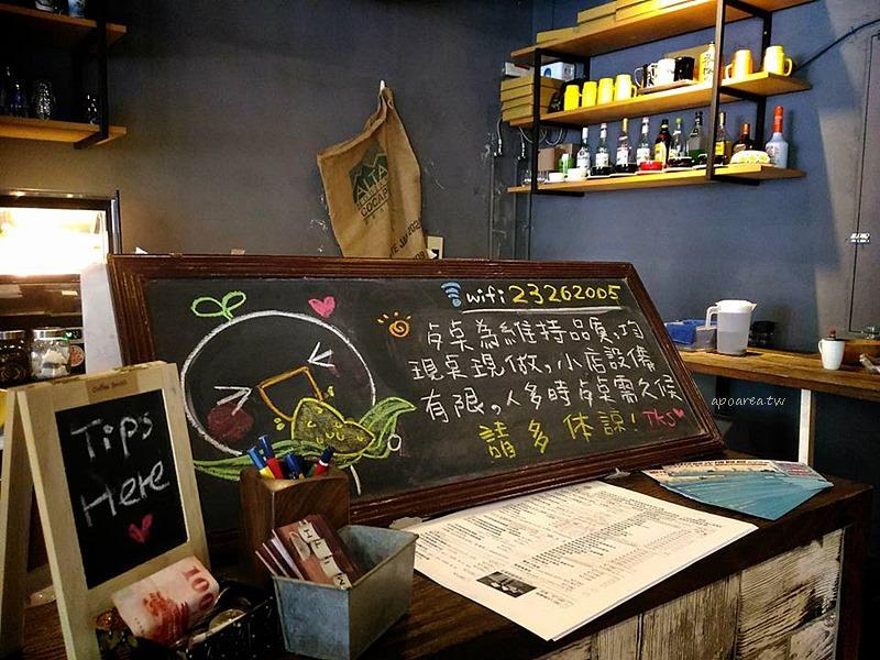 20170714210914 30 - Coffee Smith│蛤蠣如海的義大利麵,虛華少女心冰沙,拍照打卡心機咖啡館