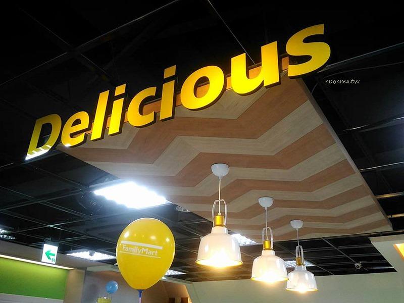 20170720235215 71 - 勤美誠品24小時營業咖啡館 新店進駐 植栽商品氣質綠牆 美食咖啡冰品小小兵
