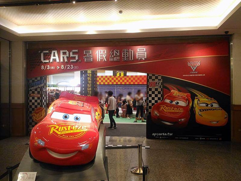 CARS暑假總動員 皮克斯動畫電影閃電麥坤 小朋友賽車主題體驗 即日起~8/23 中友百貨