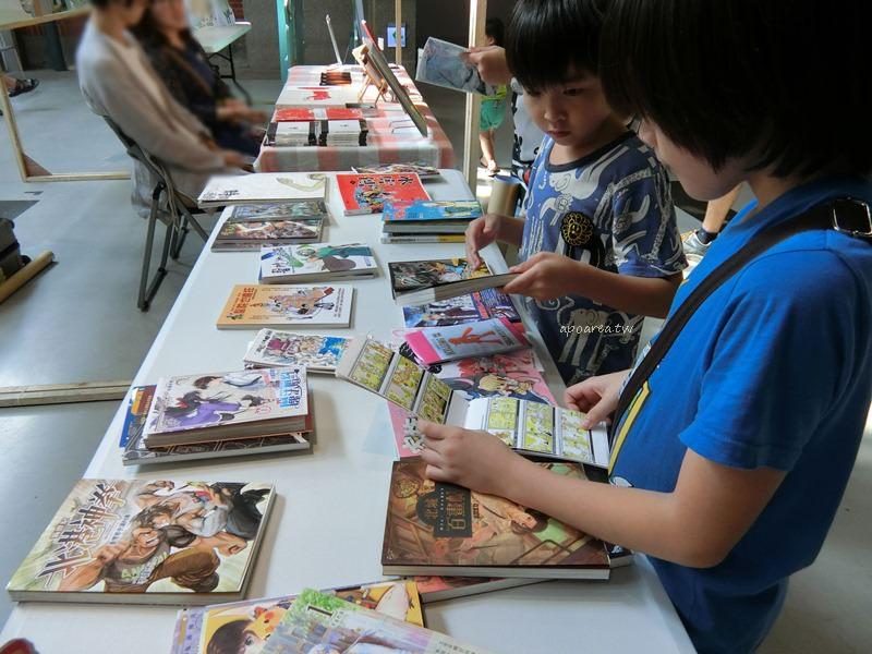 台中國際動漫博覽會|歐系藝術漫畫特展 講座 市集 放映秀 手作活動 免費參觀