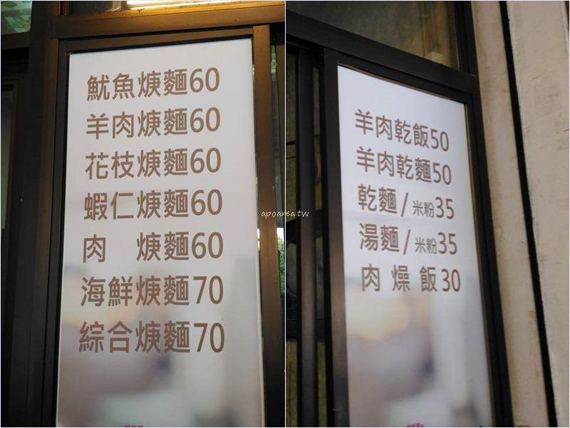 20170828164014 84 - 曾氏幸福|國美館超人氣平價小吃 美味排隊滷味