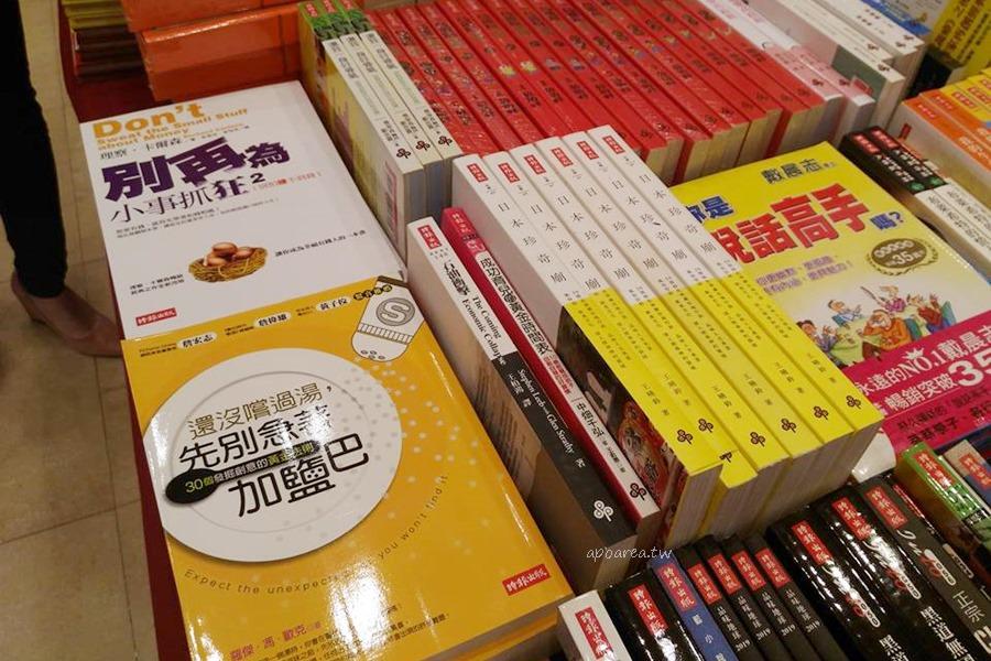 20171116200055 48 - 2017誠品舊書拍賣會|中外文圖書雜誌 玩具教具 生活雜貨 文具CD 15萬件商品1折起