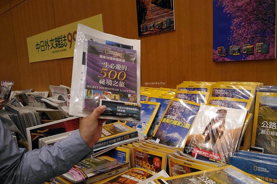 20171116200118 45 - 2017誠品舊書拍賣會|中外文圖書雜誌 玩具教具 生活雜貨 文具CD 15萬件商品1折起