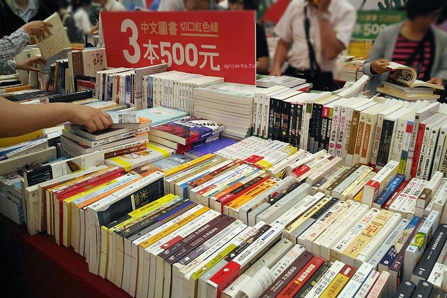 20171116201123 58 - 2017誠品舊書拍賣會|中外文圖書雜誌 玩具教具 生活雜貨 文具CD 15萬件商品1折起