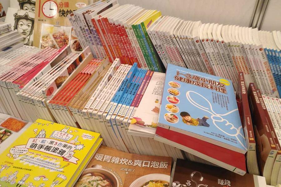 20171116201155 61 - 2017誠品舊書拍賣會|中外文圖書雜誌 玩具教具 生活雜貨 文具CD 15萬件商品1折起