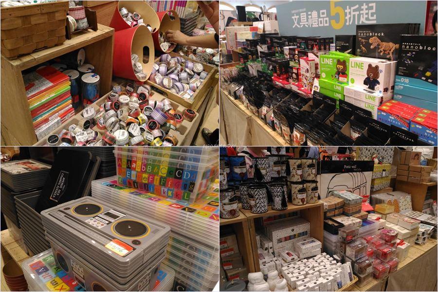 20171116202051 57 - 2017誠品舊書拍賣會|中外文圖書雜誌 玩具教具 生活雜貨 文具CD 15萬件商品1折起
