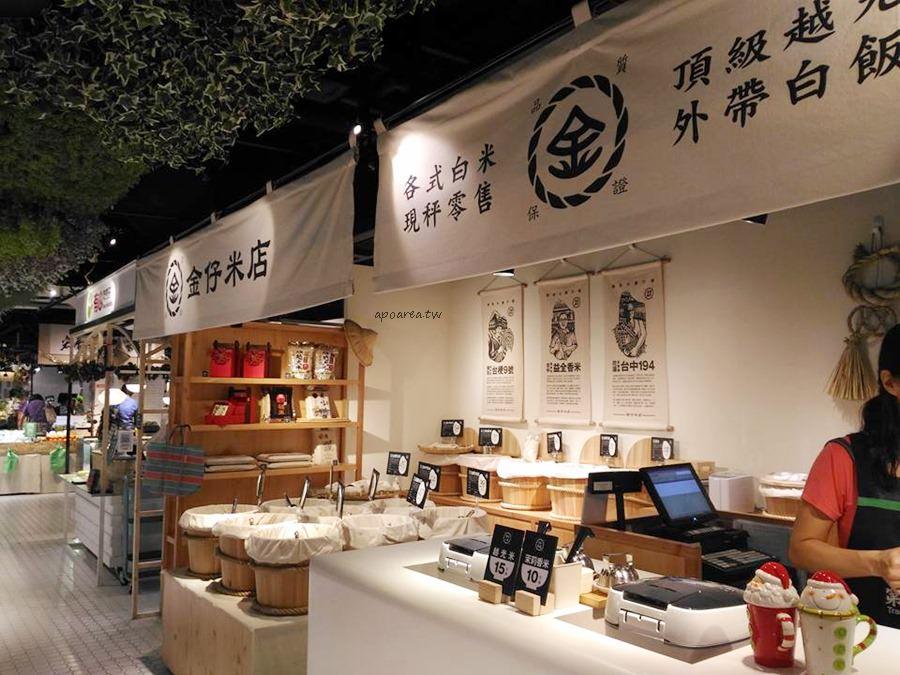 金仔米店|十多種在地白米 現秤零售 傳統秤重白米店 台中第六市場