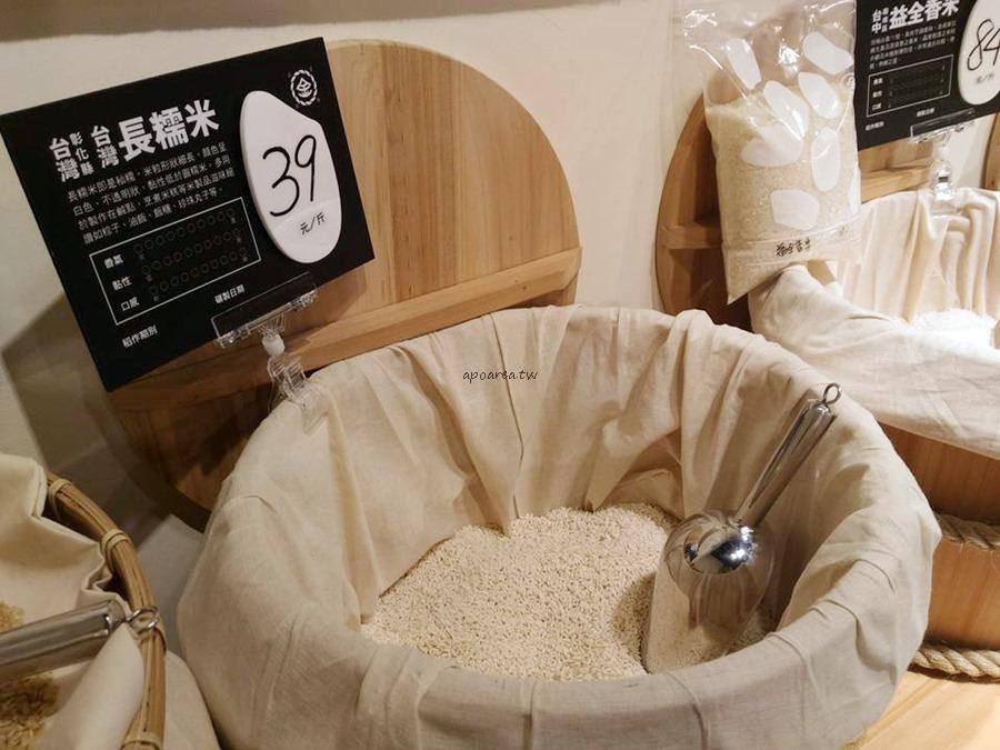 20171130124224 33 - 金仔米店|十多種在地白米 現秤零售 傳統秤重白米店 台中第六市場