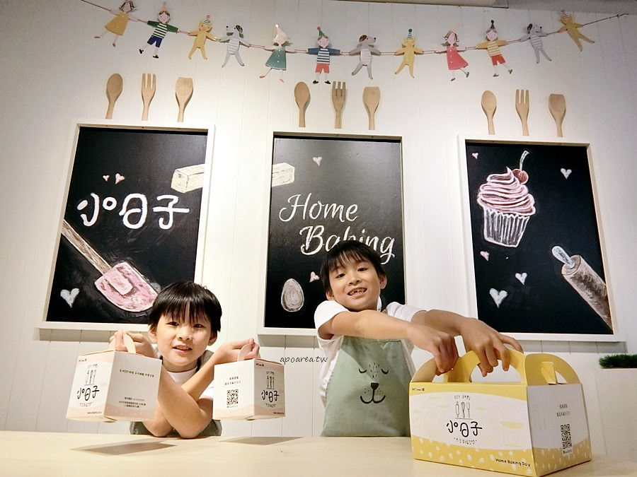 Home.焙小日子|聖誕甜點自己做 親子一起玩烘焙 共享佳節歡樂時光