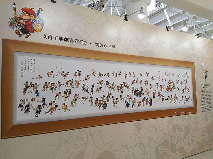 20171203093948 39 - 台灣經典五十年好玩具特展|認識世代傳承的玩具演變 懷舊玩具到現代科技 免費參觀
