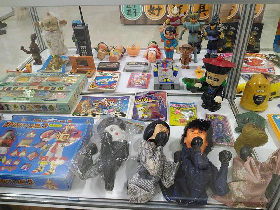 20171203094012 2 - 台灣經典五十年好玩具特展|認識世代傳承的玩具演變 懷舊玩具到現代科技 免費參觀
