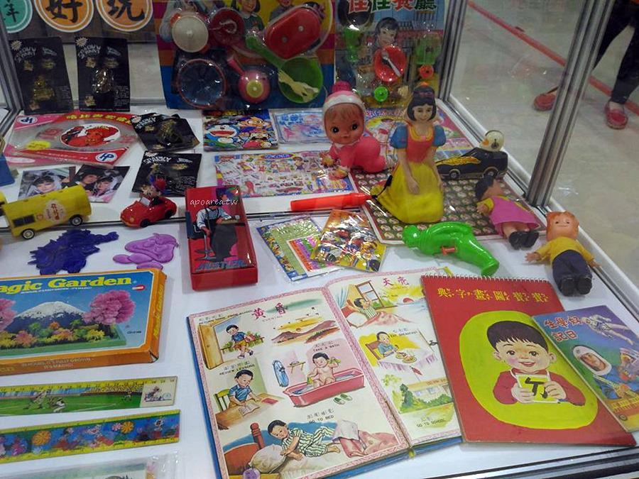 20171203094023 18 - 台灣經典五十年好玩具特展|認識世代傳承的玩具演變 懷舊玩具到現代科技 免費參觀