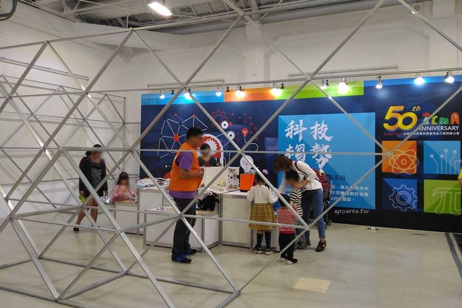 20171203094046 85 - 台灣經典五十年好玩具特展|認識世代傳承的玩具演變 懷舊玩具到現代科技 免費參觀