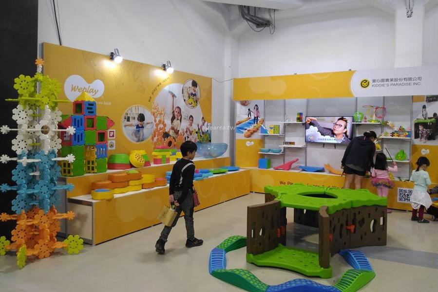 20171203094058 61 - 台灣經典五十年好玩具特展|認識世代傳承的玩具演變 懷舊玩具到現代科技 免費參觀