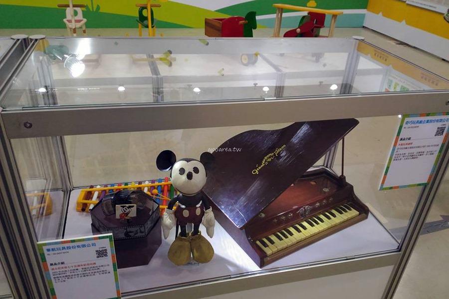 20171203094113 37 - 台灣經典五十年好玩具特展|認識世代傳承的玩具演變 懷舊玩具到現代科技 免費參觀