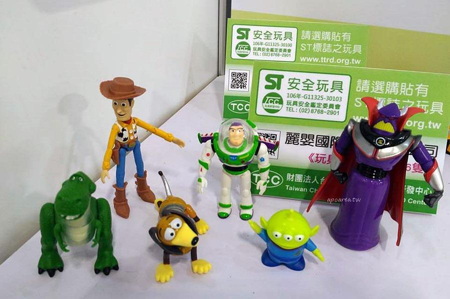 20171203094124 91 - 台灣經典五十年好玩具特展|認識世代傳承的玩具演變 懷舊玩具到現代科技 免費參觀