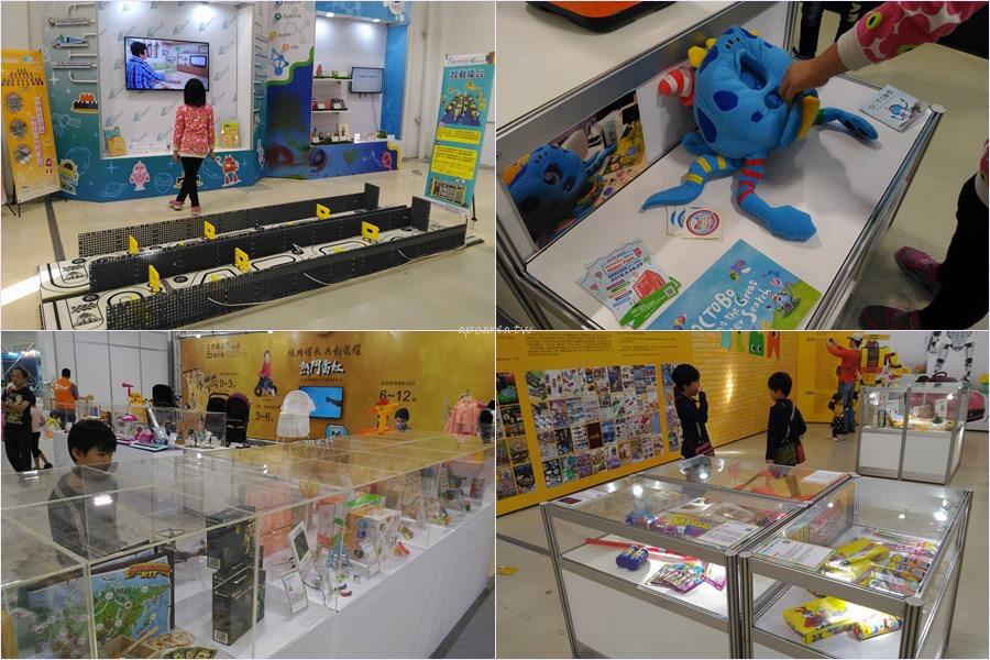 20171203104002 12 - 台灣經典五十年好玩具特展|認識世代傳承的玩具演變 懷舊玩具到現代科技 免費參觀