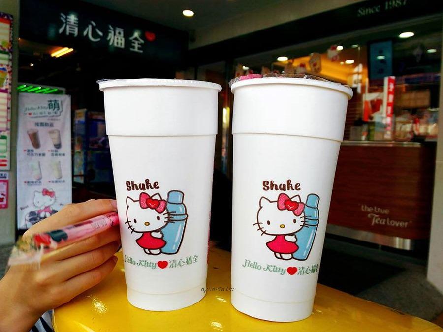 清心福全|hello kitty杯粉嫩超吸睛 期間限定 歡樂療癒過粉冬