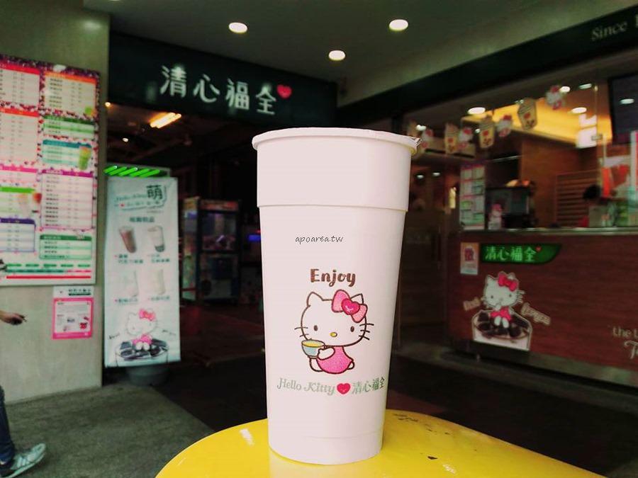 20171207095130 18 - 清心福全|hello kitty杯粉嫩超吸睛 期間限定 歡樂療癒過粉冬