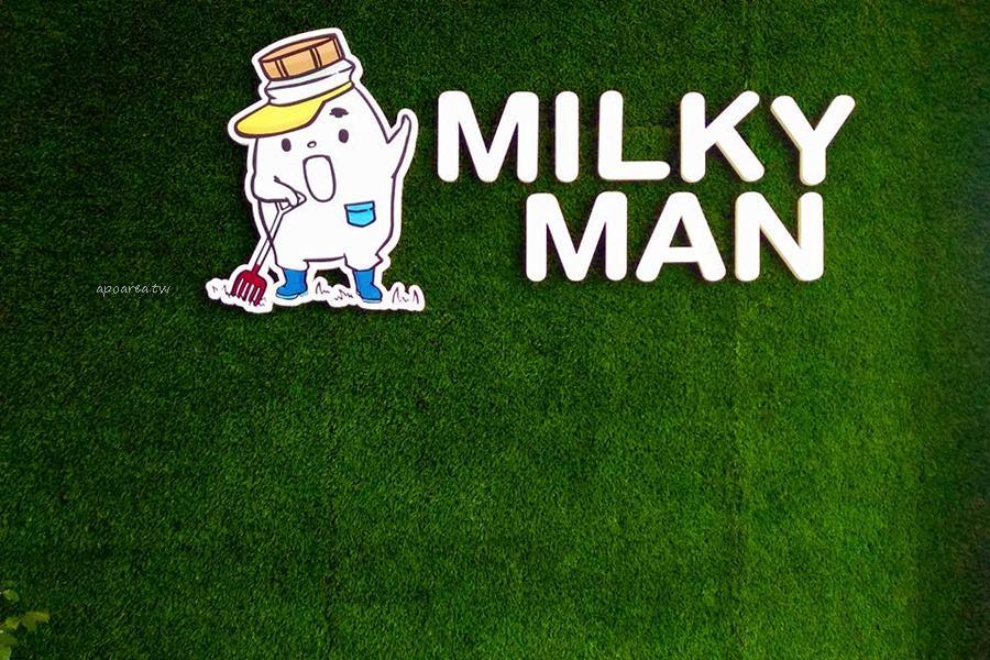 綠盈牧場|牧場鮮奶鍋整壺牛奶自己加 特色柿霜元氣鍋 MILKY MAN臺中華美店
