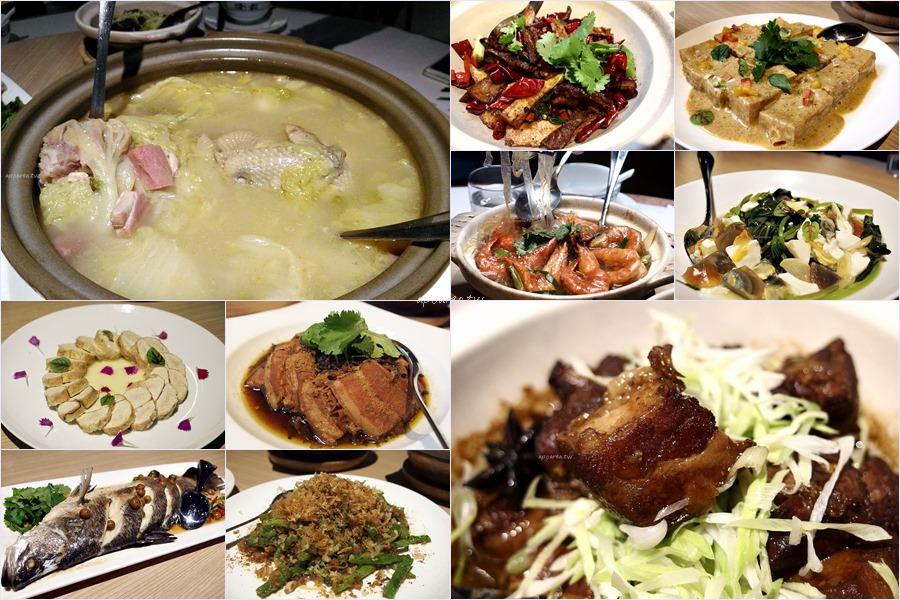 正月初一新台灣料理| 健康質樸台灣菜 大菜小點皆美味 年節團聚桌菜首選 套餐合菜通通有