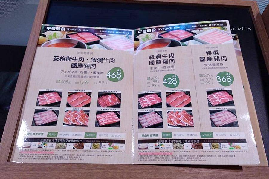 20180105192302 77 - 涮乃葉|日式涮涮鍋368元起吃到飽 鮮蔬無限自取 肉品現點現切 咖哩飯超好吃 飲料冰品自助吧