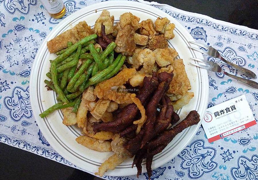 興炸食貨|酥香清爽不油膩 老派鹽酥雞還有賣炸雞腳 先滷後炸好好吃