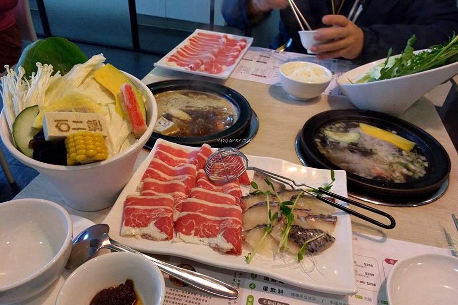 20180110082354 53 - 石二鍋|愛吃肉可選菜少肉多愛呷肉 辣姊鍋香辣溫和湯頭佳 王品集團平價小火鍋
