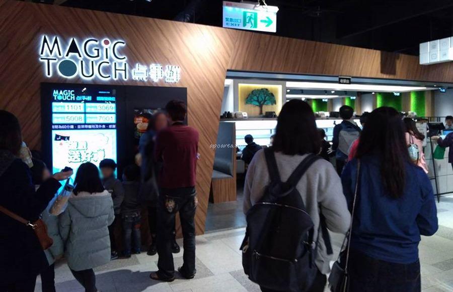 點爭鮮|新幹線直送壽司列車 平板點餐歡樂有趣 勤美誠品爭鮮集團新店