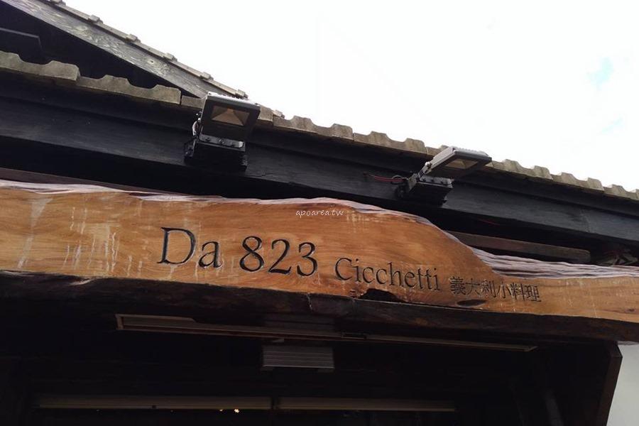 20180119082615 25 - da 823 cicchetti義大利餐館|日式老宅內的義式料理 義大利麵燉飯披薩 主廚精典小菜甜點
