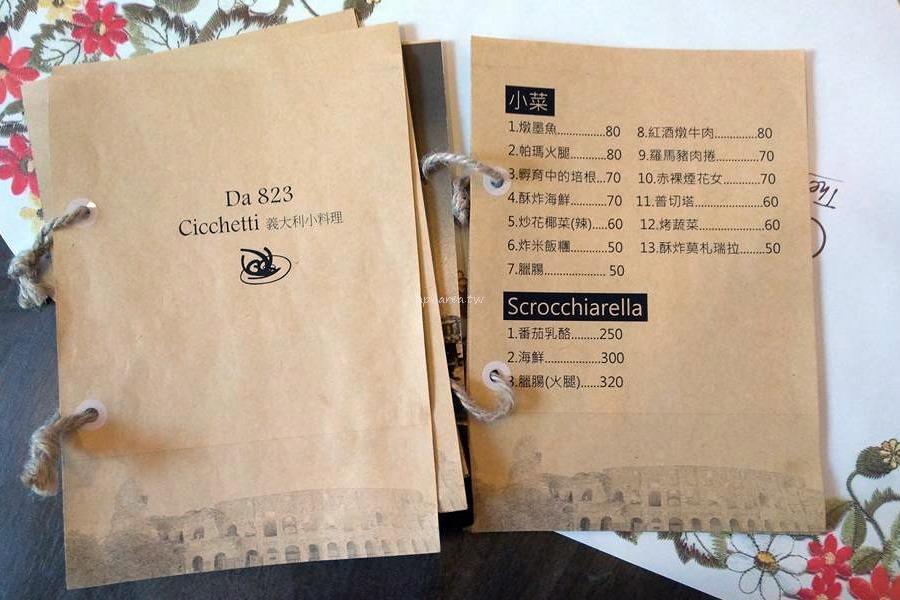 20180119084519 72 - da 823 cicchetti義大利餐館|日式老宅內的義式料理 義大利麵燉飯披薩 主廚精典小菜甜點