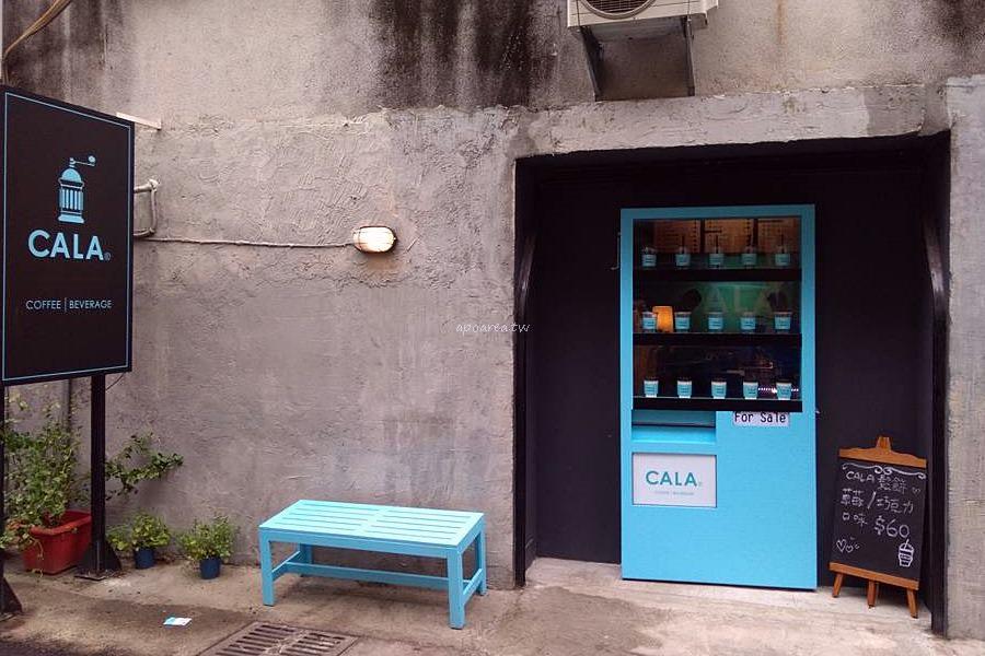 20180209101628 27 - 嘎拉咖啡|藍色咖啡販賣機大門 有好喝拿鐵型男老闆和可愛喵咪 提供免費充電插座Cala Coffee