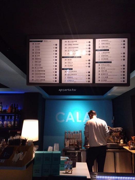 20180209101641 57 - 嘎拉咖啡|藍色咖啡販賣機大門 有好喝拿鐵型男老闆和可愛喵咪 提供免費充電插座Cala Coffee