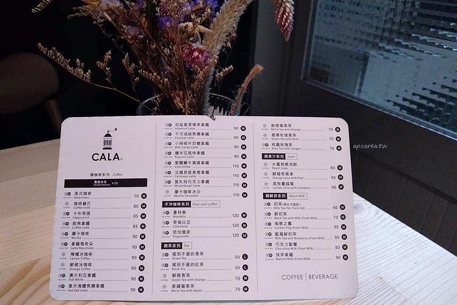 20180209101756 65 - 嘎拉咖啡|藍色咖啡販賣機大門 有好喝拿鐵型男老闆和可愛喵咪 提供免費充電插座Cala Coffee