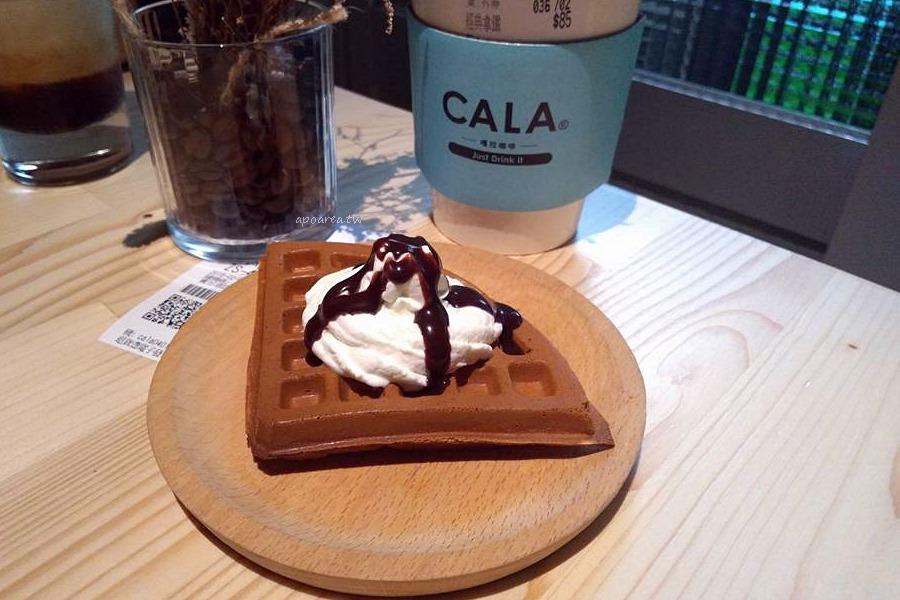 20180209101807 7 - 嘎拉咖啡|藍色咖啡販賣機大門 有好喝拿鐵型男老闆和可愛喵咪 提供免費充電插座Cala Coffee