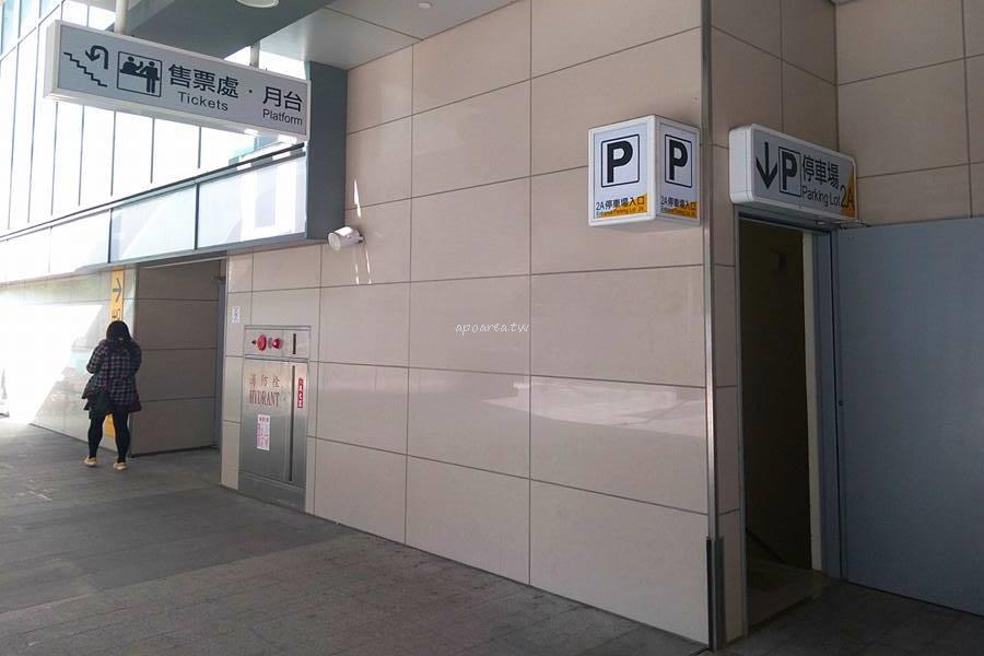 20180214153216 62 - 台中火車站前大改造工程 塵土飛楊怪手機具進駐 建議最不受干擾的接送交通動線