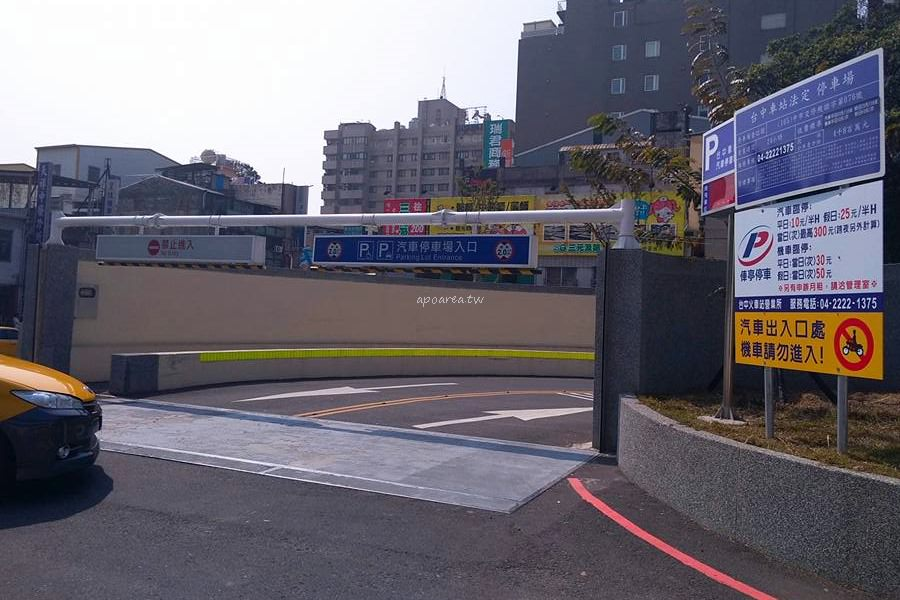 20180214162145 35 - 台中火車站前大改造工程 塵土飛楊怪手機具進駐 建議最不受干擾的接送交通動線