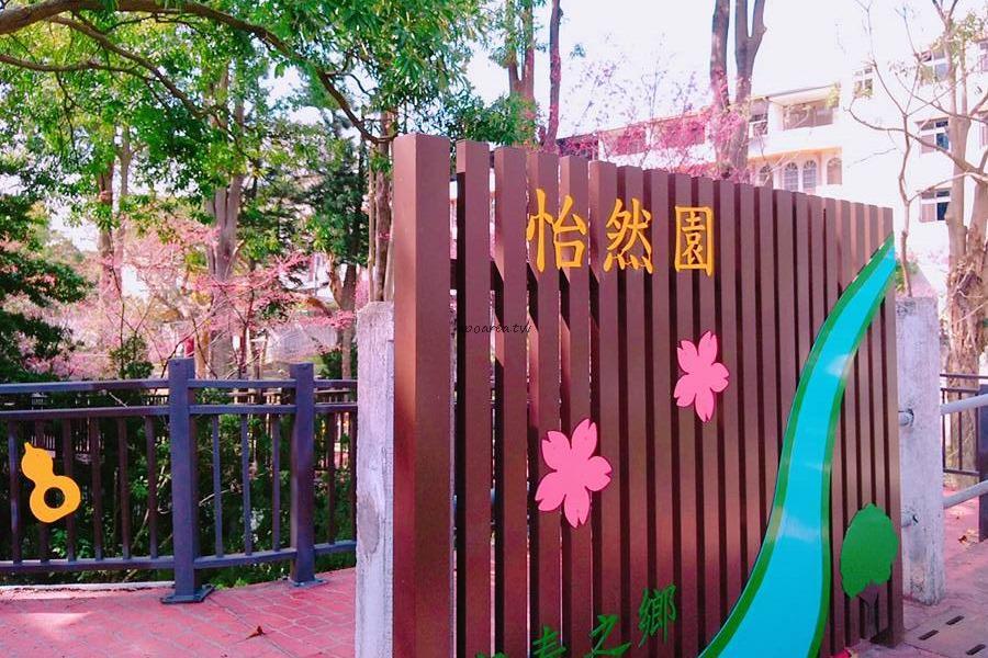 20180225115631 34 - 賞櫻免塞車 市區公園還有小橋流水也很美