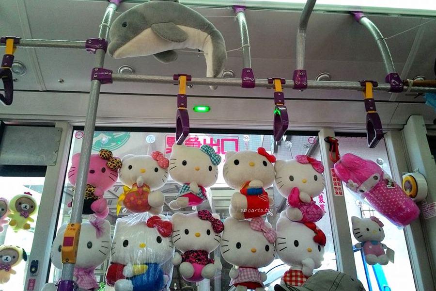 20180228113714 97 - 台中療癒系公車 上百隻布偶娃娃陪搭乘 超萌可愛給人好心情