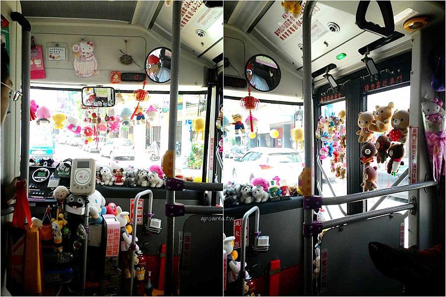 20180228113719 26 - 台中療癒系公車 上百隻布偶娃娃陪搭乘 超萌可愛給人好心情
