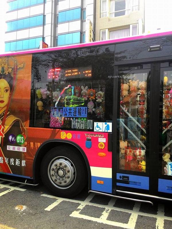 20180228113734 100 - 台中療癒系公車 上百隻布偶娃娃陪搭乘 超萌可愛給人好心情