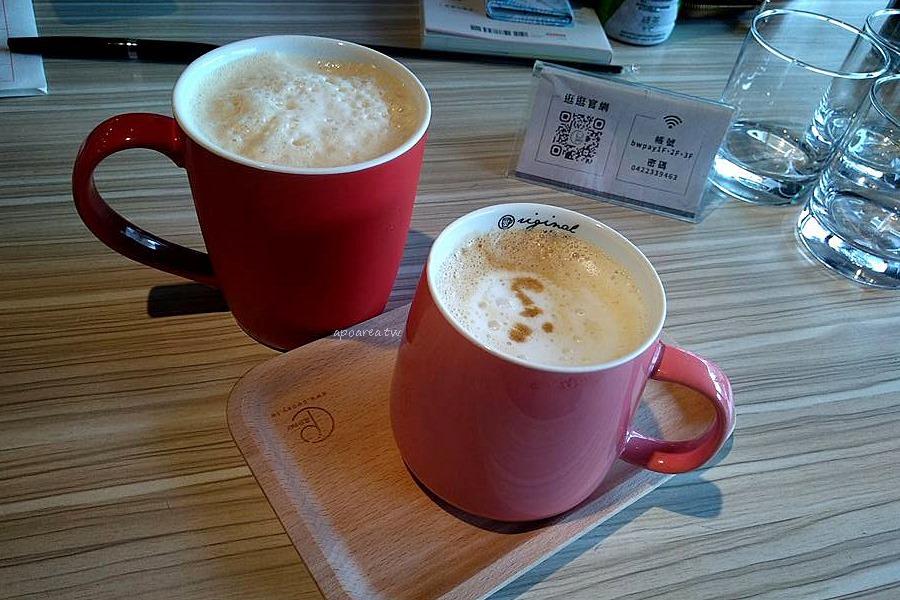 20180301191642 30 - 粉紅咖啡販賣機黃色貨櫃屋 早午餐20元起 平日點餐還有兒童樂園免費玩