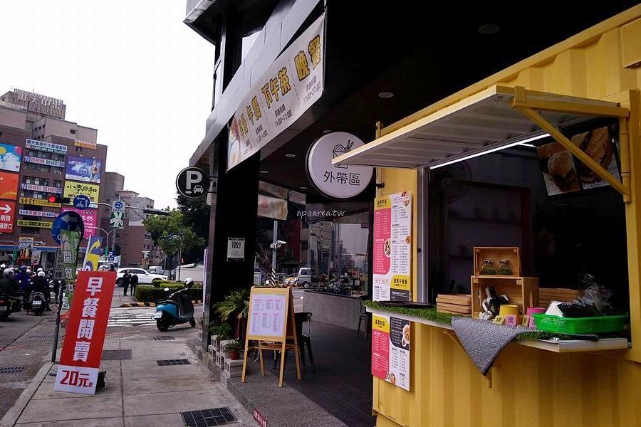 20180301205129 26 - 粉紅咖啡販賣機黃色貨櫃屋 早午餐20元起 平日點餐還有兒童樂園免費玩