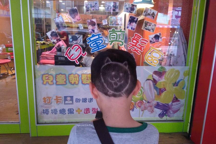 20180306143527 6 - 香港風美髮沙龍|生意很好,兒童卡通造型剪髮與小車子的座椅很受歡迎