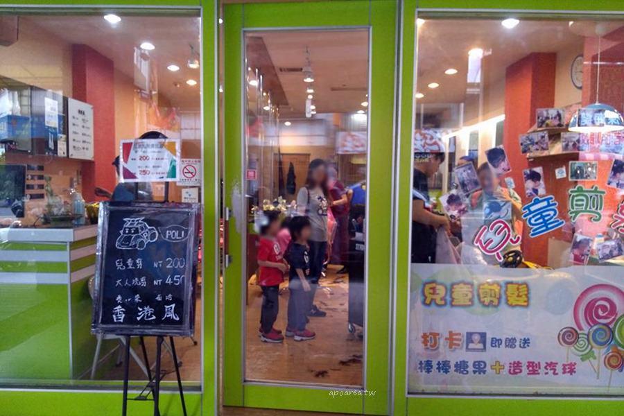 20180306143537 23 - 香港風美髮沙龍|生意很好,兒童卡通造型剪髮與小車子的座椅很受歡迎