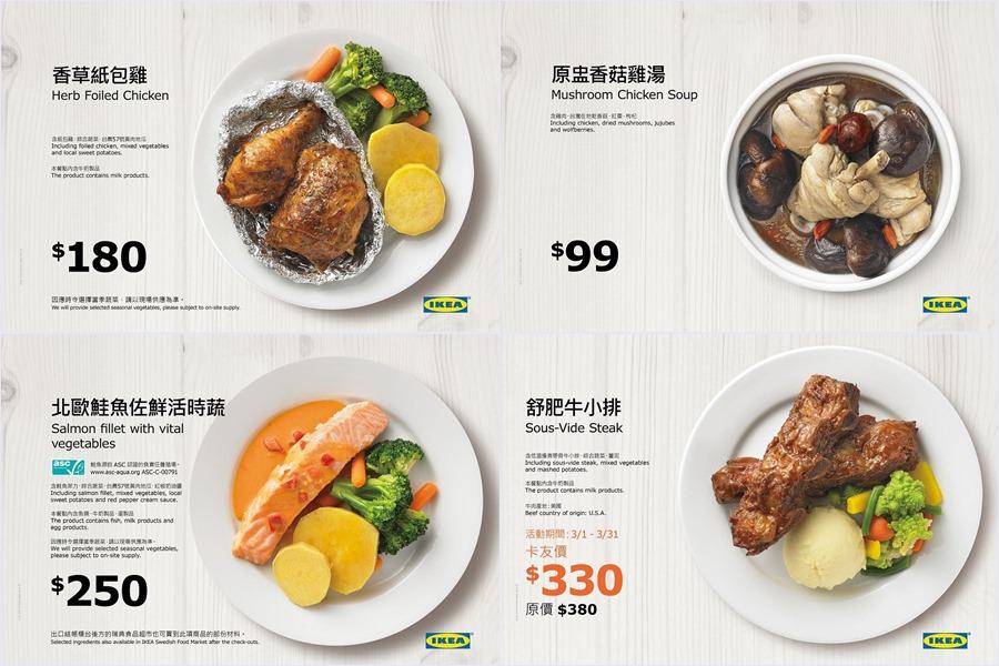 20180310155633 79 - IKEA生日餐 全新餐點牛小排特價330 買一送一超划算