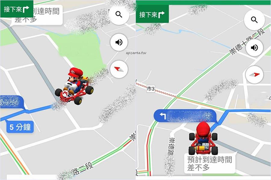 20180310170726 16 - 台中哪好玩?快打開Google Maps,3/10起瑪利歐快閃導航帶你玩一週