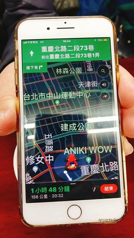 20180310191243 20 - 台中哪好玩?快打開Google Maps,3/10起瑪利歐快閃導航帶你玩一週