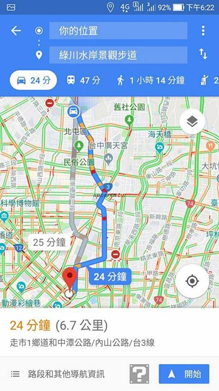20180310191509 82 - 台中哪好玩?快打開Google Maps,3/10起瑪利歐快閃導航帶你玩一週